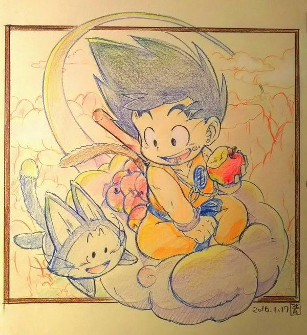 Dessin son goku dragon ball crayon de couleurs par - Dessin dragon couleur ...