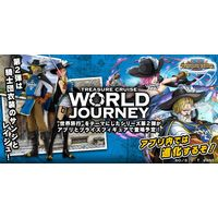 Figurines One Piece Treasure Cruise World Journey vol.2 Sanji et Vinsmoke Reiju